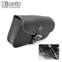 цена на 1pcs 2019 Motorcycle biker rider Left Right Saddle Bags Luggage Bags PU Leather For Harley Sportster XL883 XL1200 Tool bag