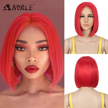 Noble Cosplay Red Wig 10 Inch Straight Synthetic Lace Wig Short Bob Ombre Blonde Wig For Black Women Synthetic Lace Wig