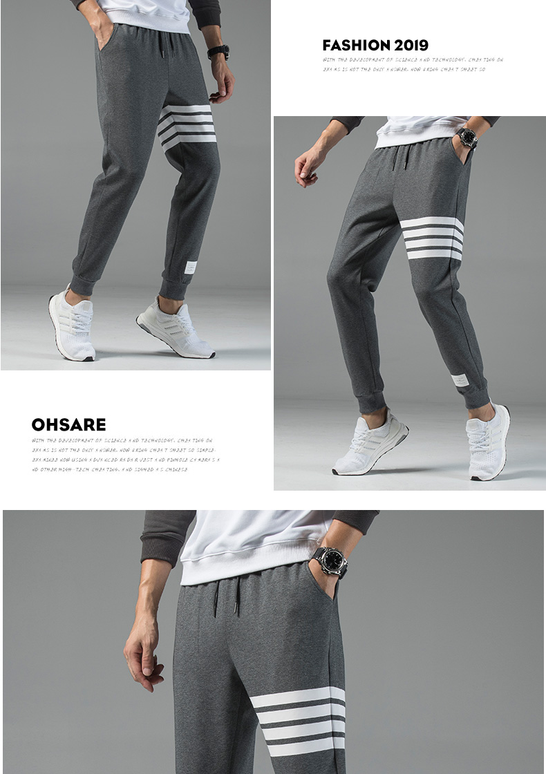 2019 Autumn New Men's Casual Sweatpants Solid High Street Trousers Men Joggers Oversize Brand High Quality Men's Pants 4XL