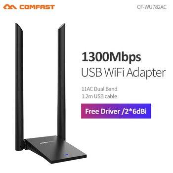 COMFAST CF-WU782AC 5.8GHz USB 3.0 WiFi 1300Mbps 802.11ac Long Distance Adapter WIFI Receiver high-gain Antenna 2*6dBi Dual Band фото