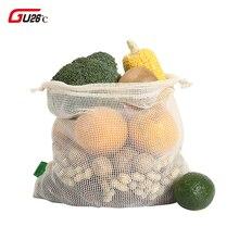 3 Pcs Reusable Produce Storage Bag Cotton Mesh Drawstring Shopping Bags Breathable Fruit Vegetable Muslin Hot Selling