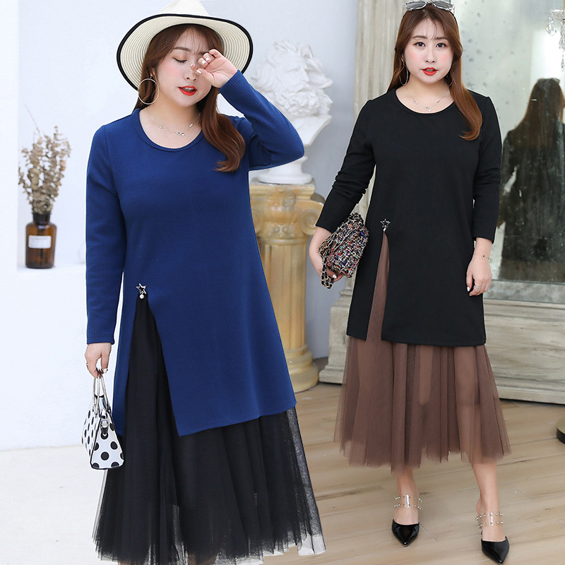 2019 Autumn Clothing New Style Large GIRL'S Plus-sized WOMEN'S Two-piece Suit Full Body Dress Mesh Skirt Y033