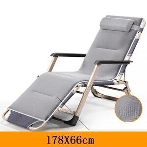 Image 3 - Plegable Transat Tumbona Para Chair Patio Sofa Cama Camping Outdoor Salon De Jardin Garden Furniture Folding Bed Chaise Lounge