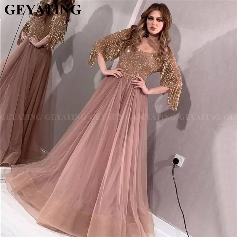 Sparkly Beading Tassel Rose Gold Dubai Evening Dress With Sleeve A-line Elegant Coral Tulle Arabic Formal Prom Dresses 2019 Long