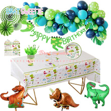 Динозавр вечерние воздушные шары одноразовые посуда набор «С Днем Рождения» баннер динозавр тематическая вечеринка на день рождения украшения Детские принадлежности сувениры