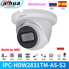 Dahua original IPC-HDW2831TM-AS 8mp poe built-in mic slot para cartão sd h.265 + 30 m ir ivs onvif ip67 starlight globo ocular câmera ip