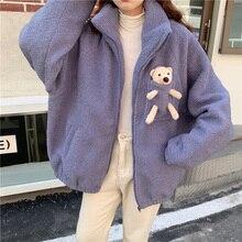 Winter Women Bear Warm Lamb Velvet Jacket Solid Color Stand-up Collar Cotton Jacket 2021 Autumn Korean Coats Women
