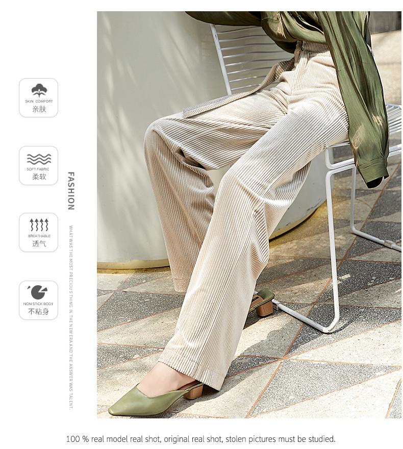 Corduroy Wide Leg Pants Women 19 Autumn Pleuche High Waist Casual Loose Full Length Pants Korean Palazzo Plus Size Trousers 5
