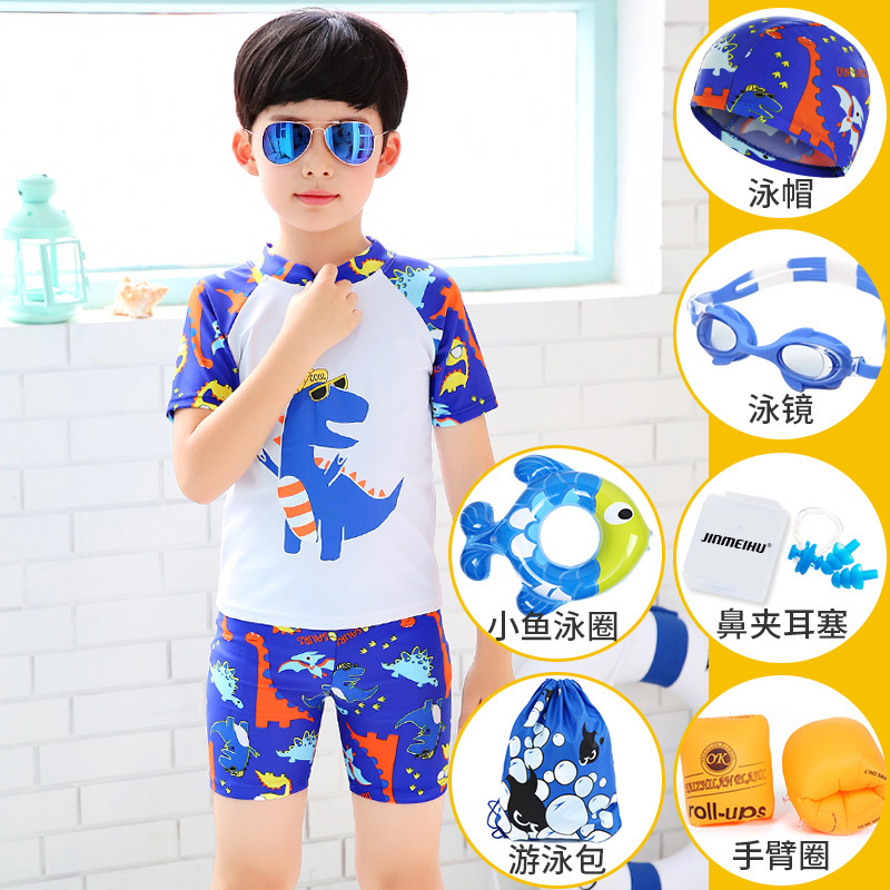 Two-Year-Old 3-Year-Old BOY'S Swimsuit Dinosaur Eight-Year-Old 7 Pieces Kids Male Baby CHILDREN'S Beach Beach Swimwear Swimming