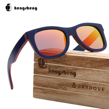 SKYDOVE Pilot Blue Skateboard Wood Sunglasses Polarized Sunglasses