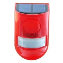 新ソーラー赤外線モーションセンサーアラームと110Dbサイレンストロボライト用carage小屋carvanセキュリティアラーム本稿