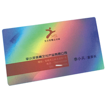 Creative Material 0.38MM Holographic PVC Business Card Printing