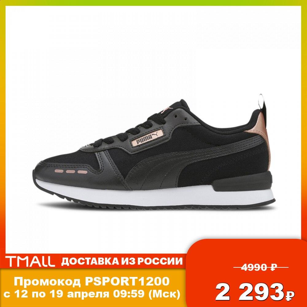 Кроссовки PUMA R78 Metallic Women's Trainers