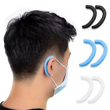 Ear Muffs Mask Ear-Protectors Silicone for Soothing Rope Comfortable 1pair