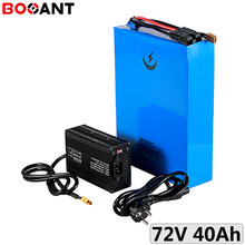 70A Bluetooth BMS battery 72V 40Ah 3000W electric bike lithium battery pack 20S 72V electric bicycle battery for Samsung 50E(China)