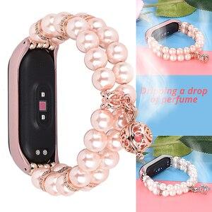 Image 2 - Correa de repuesto para reloj inteligente Xiaomi Mi Band 3 y 4, pulsera de Metal con Perfume de perlas para mujer