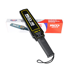 цена на Security Metal Detector MCD-140 Handheld Metal Detector Ultra High Sensitivity Metal Detector School Airport