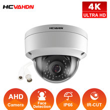 HCVAHDN Ultra HD 4K AHD Explosion Proof Dome Camera 8MP Resolution For CCTV Home Video Security System Infrared Night Vision
