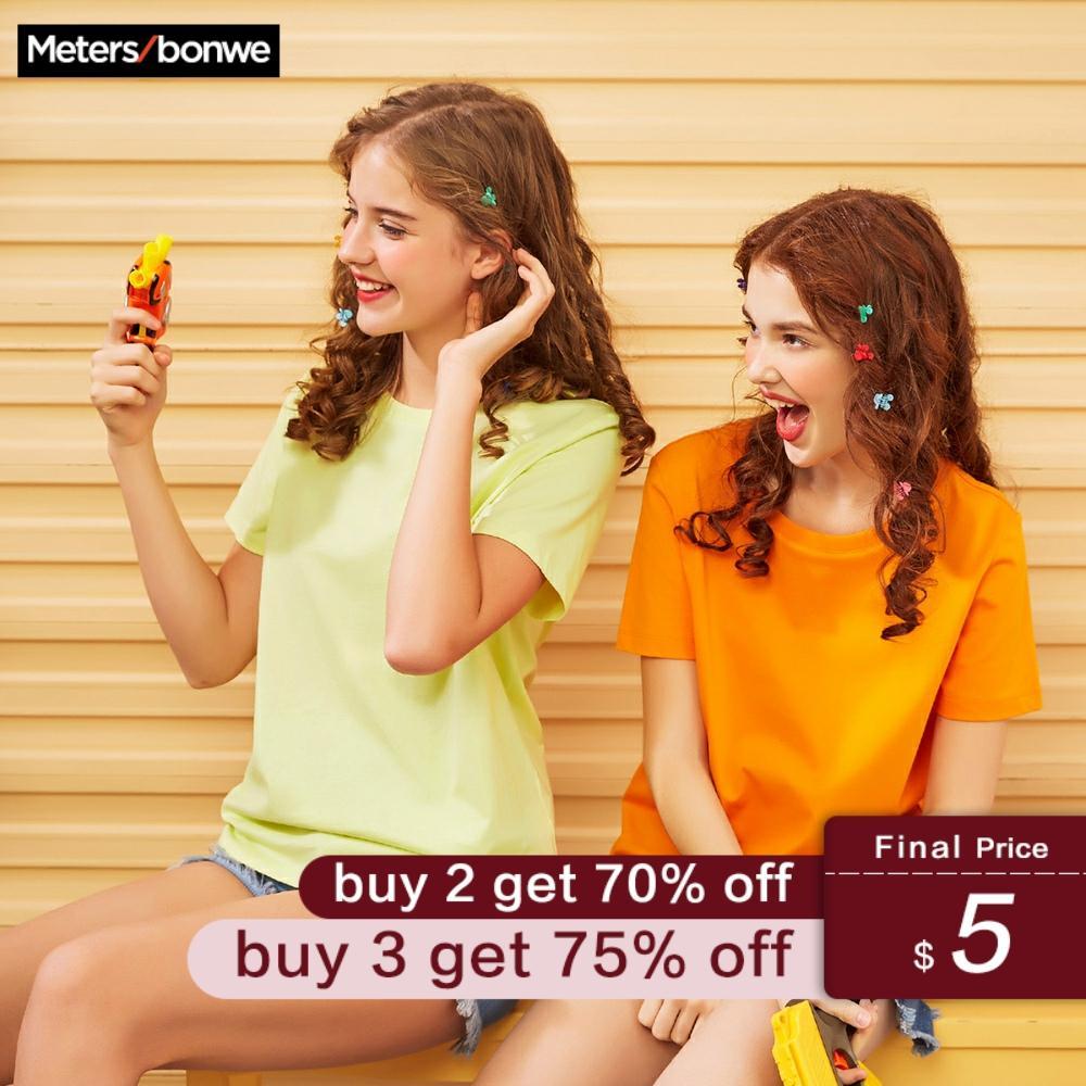 Metersbonwe New Cotton Harajuku Aesthetics Tshirt  Solid Color Short Sleeve Tops & Tees Fashion Casual Couple Basic T Shirt