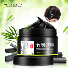 ROREC Charcoal Face Mask Blackhead Remover Facial Treatment Pore Strip Black Mask Peeling Acne Treatment Purifying Skin Care