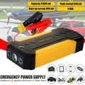 Carro de emergência ir para iniciantes power bank 12 v 1000a dispositivo de partida portátil impulsionador de alta potência do carro para carregador de bateria de carro