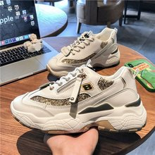 Women Platform Chunky Sneakers 5cm high lace-up Casual Vulcanize Shoes luxury Designer Old Dad female fashion Sneakers f54 new women platform chunky sneakers lace up casual vulcanize shoes designer dad female fashion sneakers 2019 women shoes