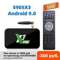 Ugoos X3 Pro Smart Android 9,0 TV BOX Amlogic S905X3 DDR4 4GB de RAM 32GB X3 Plus 64GB TVBox X3 Cubo de 2GB 16GB 2,4G/5G WiFi 1000M 4K