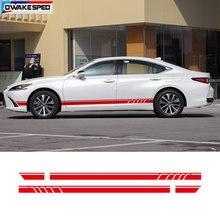 Полосы для боковой юбки двери автомобиля lexus es 300h 250h