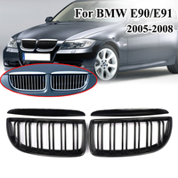 MagicKit Gloss Black Double Lines Kindly Grille Front Grilles for BMW 3 Series E90 E91 4Door 2005/2006/2007/2008 Racing Grilles