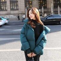 Женская зимняя юбка и куртка, хлопок, парка, тонкая куртка, абрикосовый цвет, Детские сексуальные женские зимние куртки, куртка