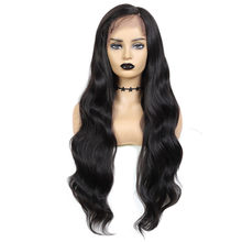 Black Color Synthetic Lace Front Wig For Black Women Fashion Natural Hair Pelucas De Mujer Average Size Bohemian Wavy Ombre Wig(China)
