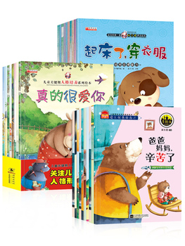28 sets of habit story books Children's picture books Children's bedtime comic stories Parent-childeducation story books