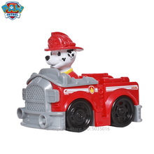 Paw patrol Marshall Fire truck Cartoon child toy factory authorized genuine dog team car set animal inertia