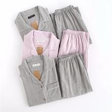 100% cotton  Lounge Wear Night Wear Women Sleepwear Set 1263