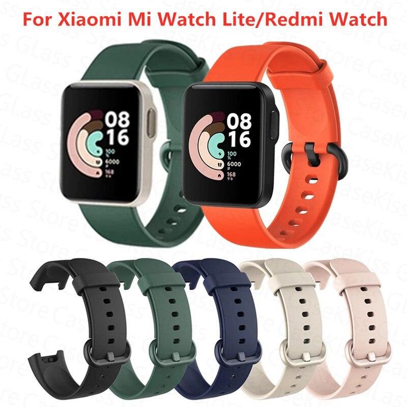 Силиконовый ремешок для Xiaomi Mi Watch Lite глобальная версия, сменный спортивный браслет для умных часов, ремешок для часов Redmi