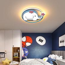 Новый светодиодный потолочный светильник с милым слоном для