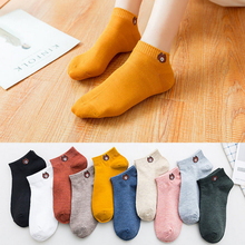 10 pairs of men and women general new spring and summer fashion breathable multicolor letters cotton