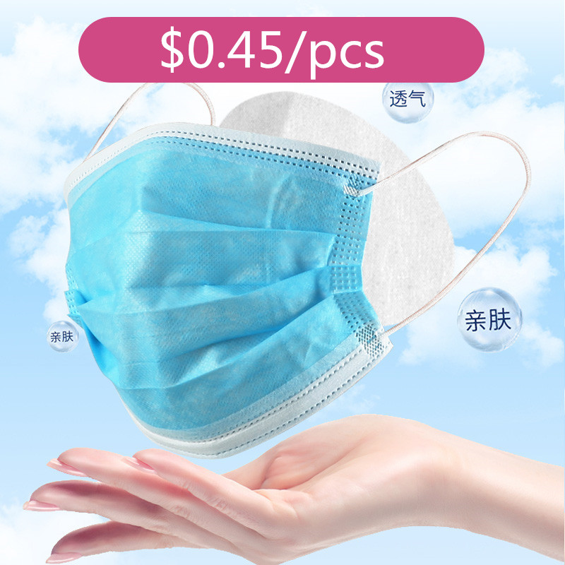 24 Hours Delivery 200 Pcs  Disposable Dustproof Anti-fog And Breathable Mask Disposable Ear Loop Face Surgical Mask
