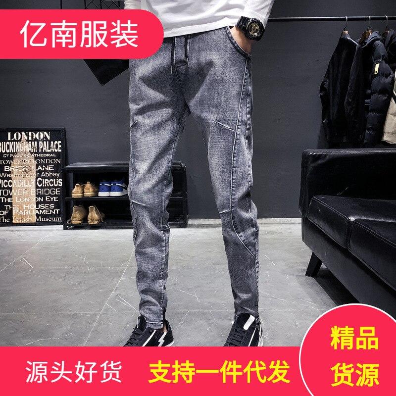 MEN'S Jeans Youth Fashion Popular Cowboy Skinny Pants Men Casual Elasticity Cowboy Pants