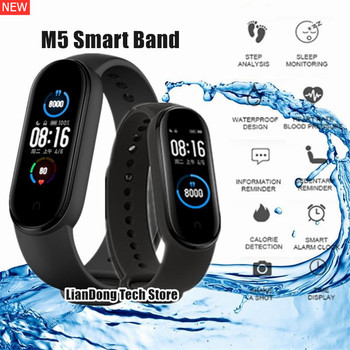M5 Smart Band Waterproof Fitness bracelet Heart Rate Monitor Tracker Blood Pressure Wristband Sport Smart bracelet smart wristband fitness blood pressure heart rate monitor waterproof heart rate sports waterproof bracelet smart wristband
