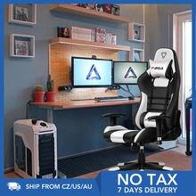 Furgle игровое кресло белый компьютерное с кожаное начальника