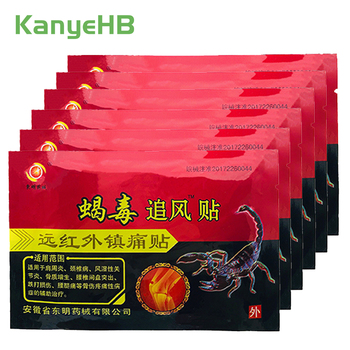 32pcs/4bags Pain Relief Medicated Patch Plaster Rheumatoid Arthritis Periarthritis Pain Rheumatoid Lumbar Health Care A015 50pcs vietnam red tiger plaster plaster muscle pain firming shoulder pain relief patch relief health care massage relaxation