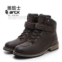 ARCX Upgraded Wear resisting Motocross Boots for Men Genuine Leather Men Ankle Casual Boots Cool Boots for Motorcycle L60594