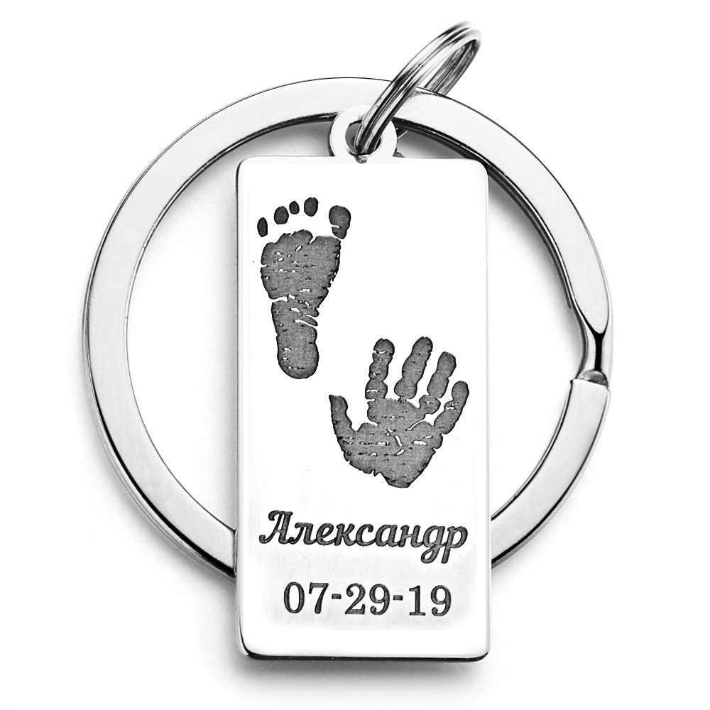 هدية المفاتيح مخصصة المولود الجديد تذكارية اسم تاريخ الولادة الوزن الارتفاع جديد أبي وأمي هدية شخصية كيرينغ P022