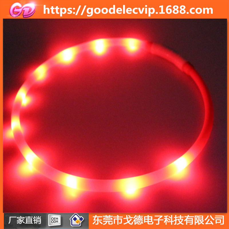 Pet Luminous Collar Hose USB Chargeable Night Running Warning Shining LED Neck Ring Dog Neck Ring