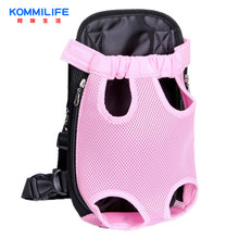 New Dog Bag Pet Backpack Travel Carrier Breathable Shoulder Handle Bags for Small Cats