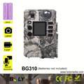 little hunting camera using18650 batteries 18MP 850nm LED low glow night vision cheap tree camera support Boly solar panel