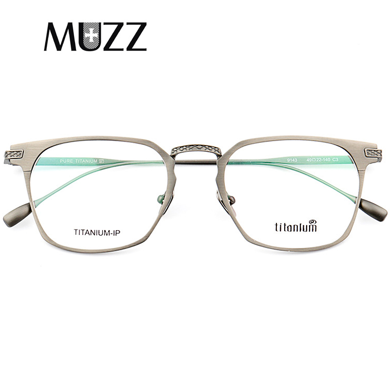 Pure B Titanium Glasses Frame Men Square Prescription Eyeglasses Eyewear Vintage Myopia Optical Spectacles retro Eye Glasses