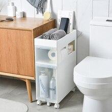 Напольный шовный стеллаж для унитаза узкий пол для ванной комнаты сосуд для унитаза слот для унитаза боковой шкаф для хранения в ванной комнате