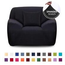 Эластичный чехол для кресла, дивана, гостиной, 1 сиденья, мебельное кресло на одно место, эластичный чехол для кресла